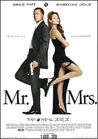 mr-mrs3.jpg